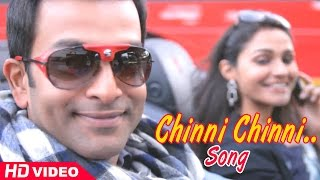 London Bridge Malayalam Movie | Scenes | Prithviraj takes Andrea on a date | Chinni Chinni Song