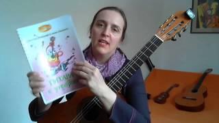 Урок 1 (часть 1) Гитара с нуля. Устройство гитары. Настройка гитары. Постановка рук.