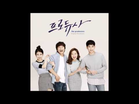 [PRODUCER 프로듀사 OST] 하엘(HAELL) - 정말로 사랑했다면(If You Really Love Me) (2015)