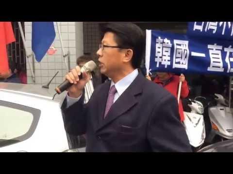 國民黨黨部抗議:謝龍介調侃蔡麗青