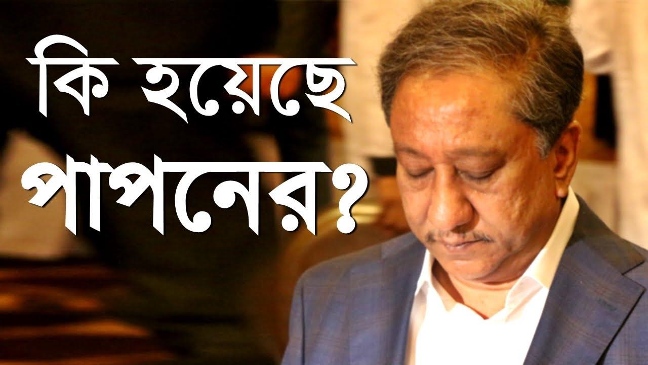 কোথায় হারালেন পাপন ? সত্যি কি তিনি করোনা আক্রান্ত ? Nazmul Hasan Papon | BD Cricket News