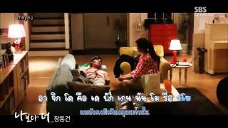 Jang Dong Gun - More Than Me [karaoke+thaisub]