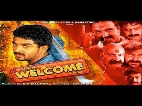 I Love You Welcome Hero│Full Length Movie