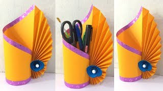 DIY Making Paper Flower Vase / How to Make A Flower Vase / Simple Paper Crafts | Best out of waste
