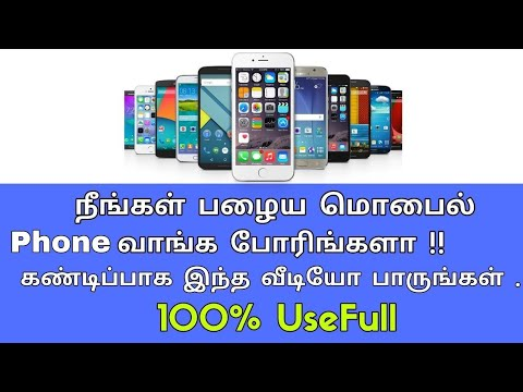 Best Trick To Buy Secondhand Mobile Phone in Olx or Online or offline | in  Tamil | You Tech Tamil |