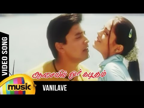 Vennilavai Video Song   Aasaiyil Oru Kaditham Tamil Movie   Prashanth   Chandini   Deva   Srinivas