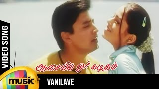 Vennilavai Video Song | Aasaiyil Oru Kaditham Tamil Movie | Prashanth | Chandini | Deva | Srinivas