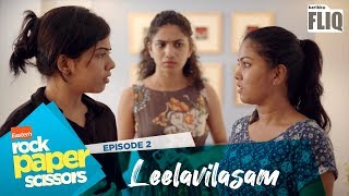 Eastern Rock Paper Scissors | S01 Ep2 | Leelavilasam | Karikku Fliq | Mini Webseries