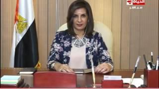 بالفيديو| وزيرة الهجرة: المؤتمر الوطني لعلماء مصر بالخارج منتصف ديسمبر