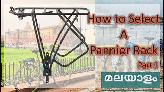 How to Select A Pannier Rack | Malayalam | Part 1