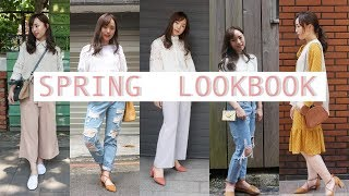 5套微甜小女人穿搭 Spring Girly LOOKBOOK l EVALIN