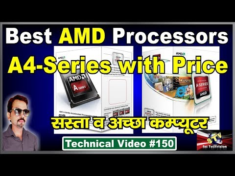 Best AMD Processor A4 Series Explain with Price #150