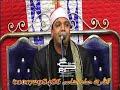 الشيخ حماد الشامي سورة يونس عزاء المرحوم الحاج محمد جاد البيومى