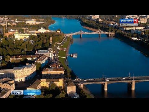 В Твери презентовали новый туристический маршрут «Государева дорога»