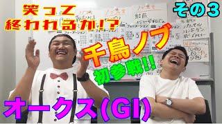 よしもと大阪所属「ビタミンS・お兄ちゃん」のYouTubeチャンネルです! ...