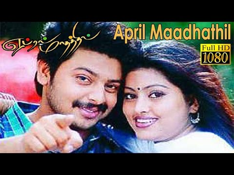 April Maadhathil 2002 Full Tamil Movie Srikanth Sneha Venkat Prabhu