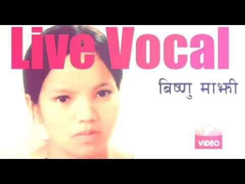 Bishnu Majhi New Record  live vocal !!!!!!!!!!