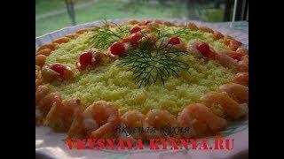 Морской салат из креветок и кальмаров