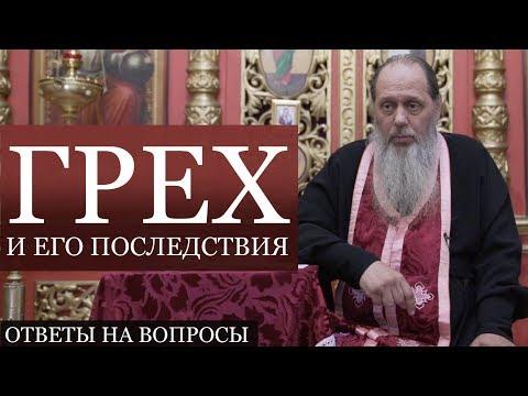 Прот. Владимир Головин.