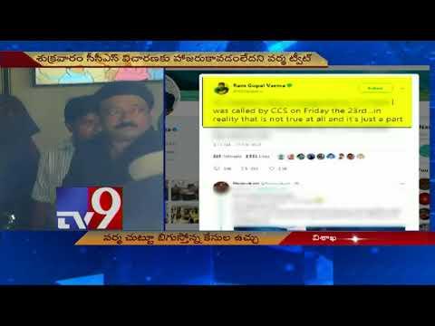 Breaking : Ram Gopal Varma Tweet on CCS Investigation - TV9