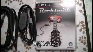 【PS3】Rocksmith ロックスミスを開封・プレイしてみました【グダグダ】
