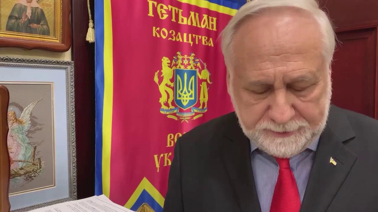 Юрій Кармазін процитував замітку Ю. Шуліпи про ворожих агентів ФСБ в оточенні Зеленського