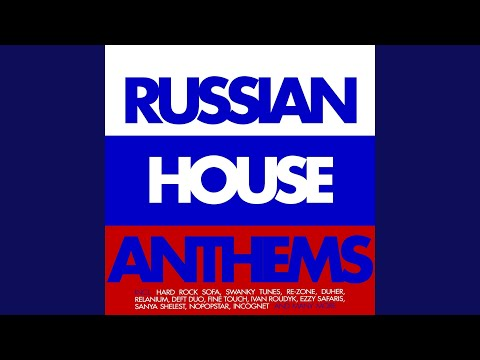 Moscow Is Paradise (feat. Stan Williams) (Vocal Mix)