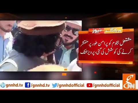 Pervez Khattak condemns NWTD incident