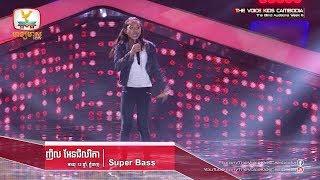 ញិល អែនជិលរិកា super bass the blind audition week 6 the voice kids cambodia 2017