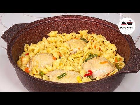 Заменила рис на МАКАРОНЫ - получилось ещё вкуснее! Ужин за 30 минут