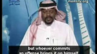 Saudi Beheader