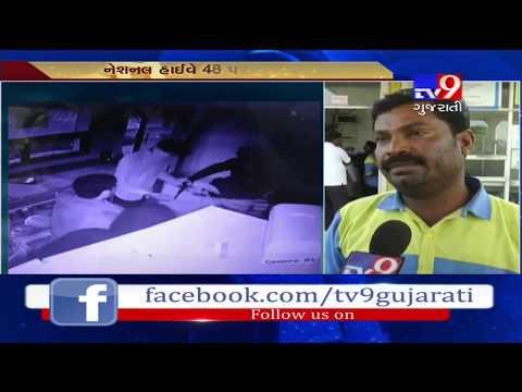 On cam: Miscreants robbed fuel station at gun point near Ankleshwar- Tv9