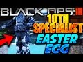 BLACK OPS 3 10TH SPECIALIST CHARACTER EASTER EGG FOUND OUTSIDE OF MAP! - BO3 NEW 10TH SPECIALIST