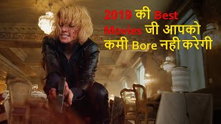 Top 10 Best Movies That Never Make You Bored | Best Of 2019