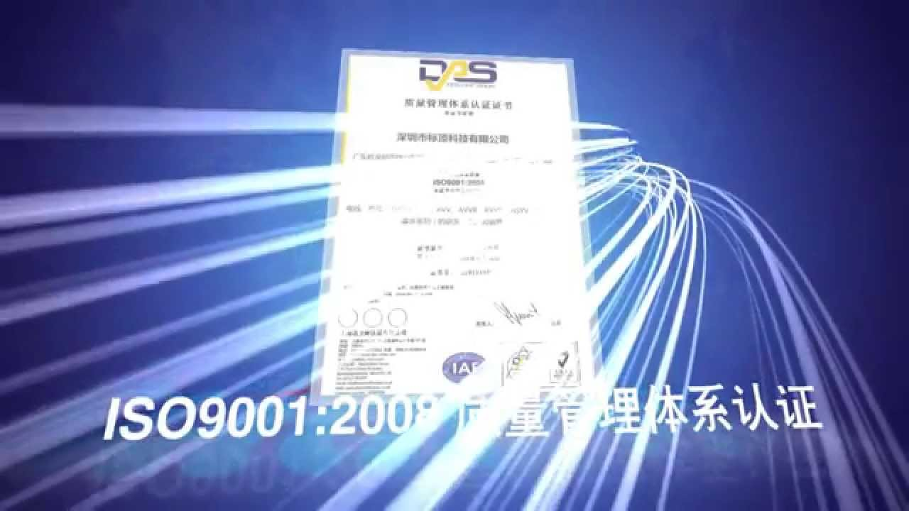 Network Cable,CCTV Siamese Cable,Coaxial Cable,Speaker Cable,Telephone  Cable Supplier