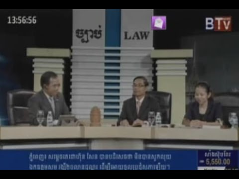 Cambodia Law Today | Cambodia Hot News | Hang Meas Express News