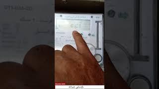 الحلقه الثانيه من شرح عداد كهرباء مسبق الدفع جلوبال