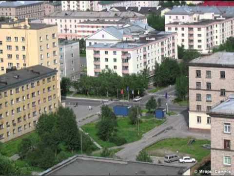 Мой город- Североморск