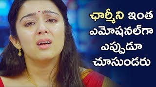 Charmi BEST EMOTIONAL Performance | Prathighatana Telugu Movie | Charmi | Tammareddy Bharadwaj