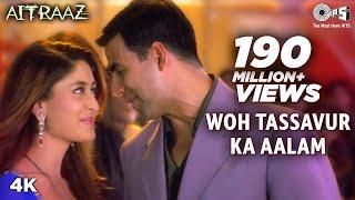 Woh Tassavur Ka Aalam | Kareena Kapoor | Akshay Kumar | Udit Narayan | Alka Yagnik | Aitraaz Movie Thumb