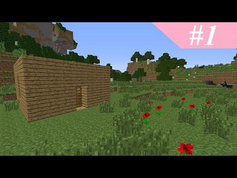 VFW - Minecraft 1.7.10 เอาชีวิตรอดในโลกมายคราฟ EP.1