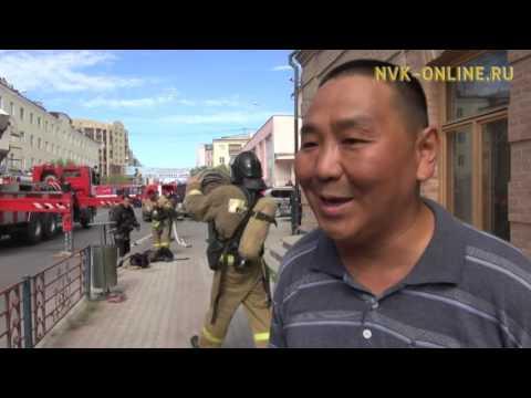 В Национальной библиотеке Якутии прошли пожарно-тактические учения