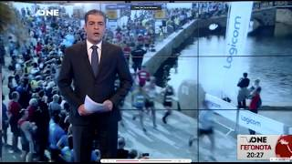 TVOne News - 20th Logicom Cyprus Marathon - 04/03/2018