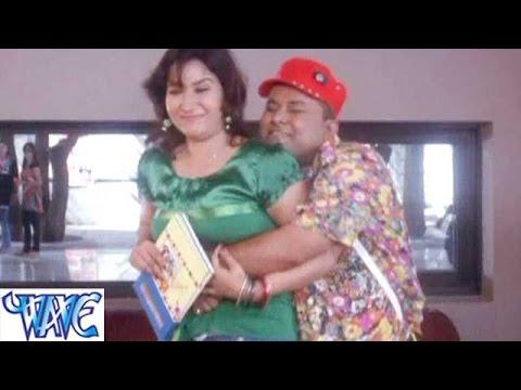 बड़ी माजा आवत बा  - Badi Maja Aawat Ba - Bhojpuri Comedy Scence HD