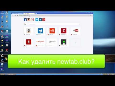 Видео Как удалить вирус казино вулкан из браузера яндекс
