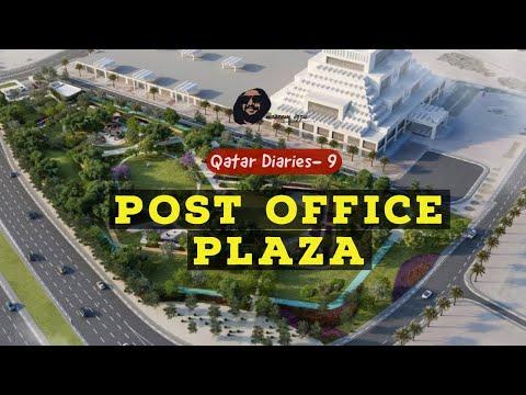 Post Office Plaza | Park | Qatar Diaries 9 | Naseem Izzu
