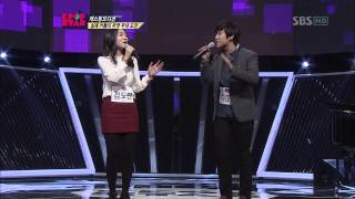 최영수 (Choi Yeongsu) 김도연 (Kim Doyeon) [One Sweet Day] @KPOPSTAR Season 2