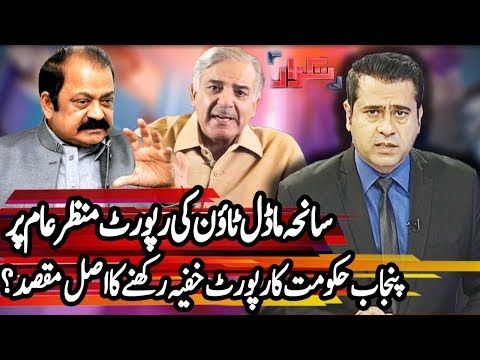 Takrar With Imran Khan - 5 December 2017 | Express News