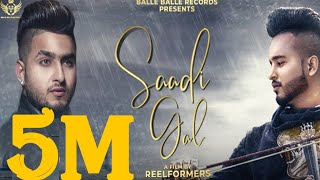 New Punjabi Song 2019 | Saadi Gal Mangi Khan Ft Khan Saab | Latest Punjabi Song 2019 | Punjabi Song