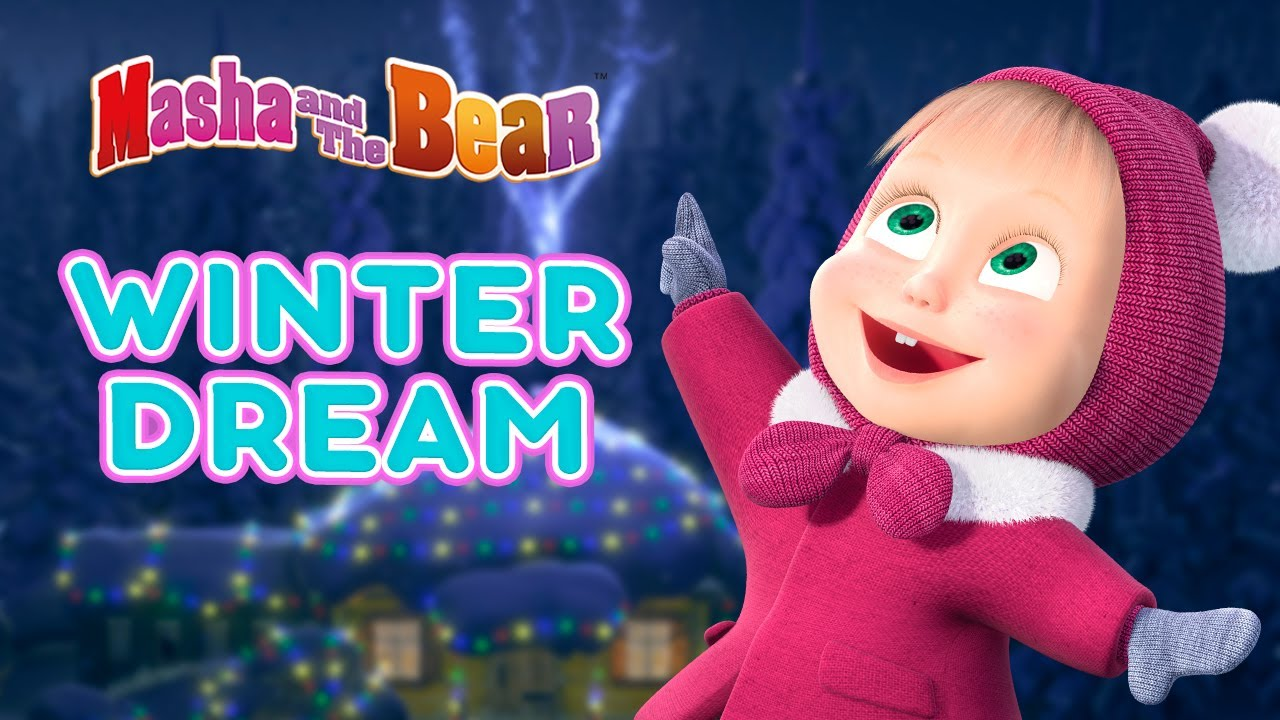 Download Masha and the Bear ❄️ WINTER DREAM ✨ Best Christmas episodes collection 🎬 Cartoons for kids